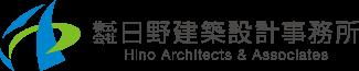 お知らせ|千葉県旭市の住宅設計なら日野建築設計事務所