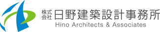 施工事例|千葉県旭市の住宅設計なら日野建築設計事務所
